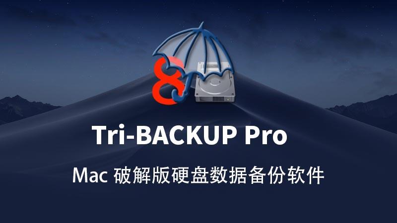 Tri-BACKUP Pro 9.0.9 破解版 Mac 硬盘数据备份软件插图