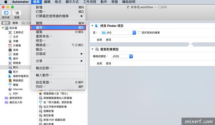 《利用 Automator 打造万能RAW转换工具!拖拽RAW文件立即转成JPG格式》