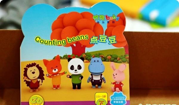 竹兜快乐家庭全集下载(7个月-3岁)竹兜快乐家庭系列全套高清AVI格式插图