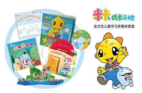 米卡成长天地全集下载(1-6岁)米卡各年龄段版本大全集下载插图