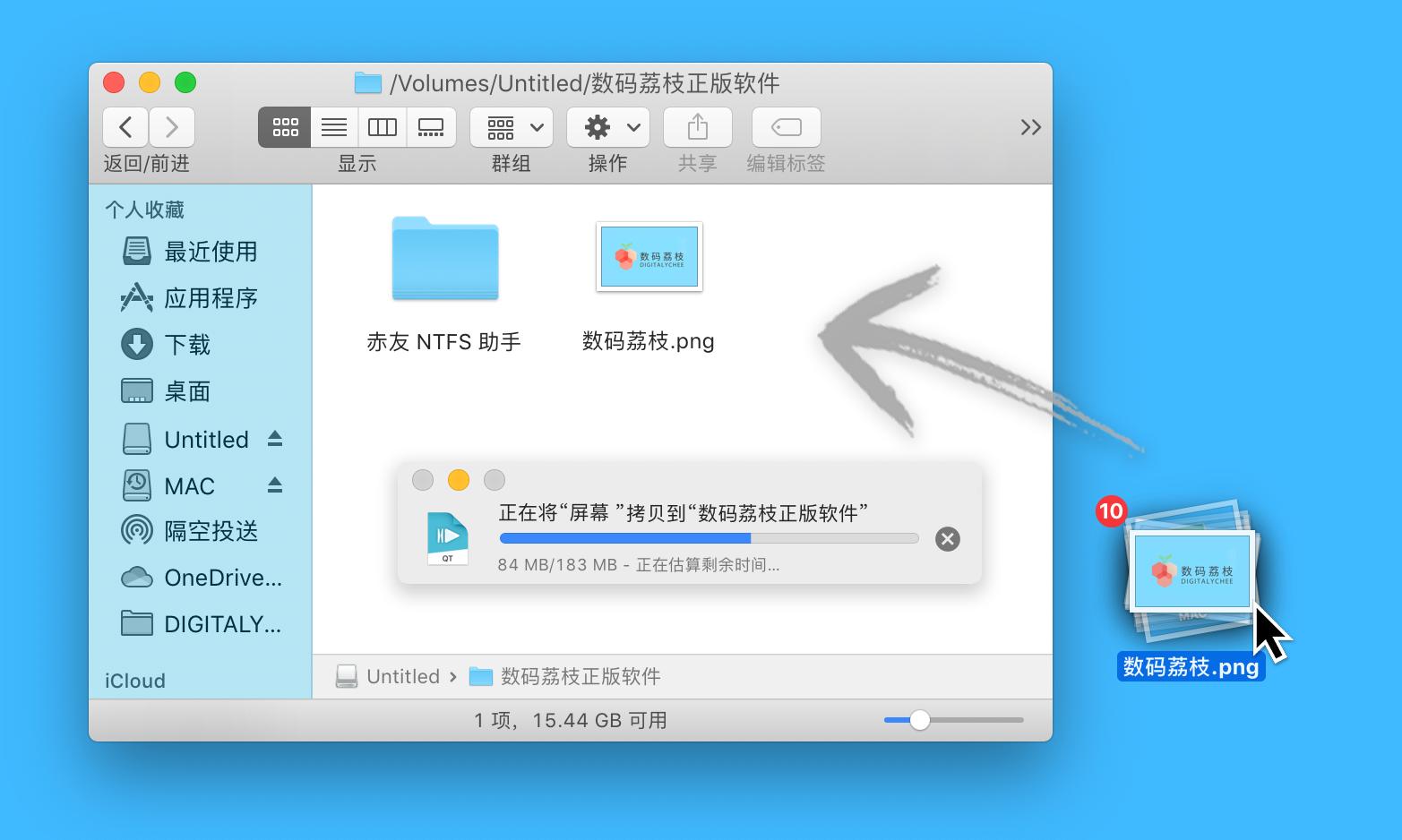 新版赤友 NTFS 3.0 Mac 助手来袭,速度优化仅需 20 元起插图3