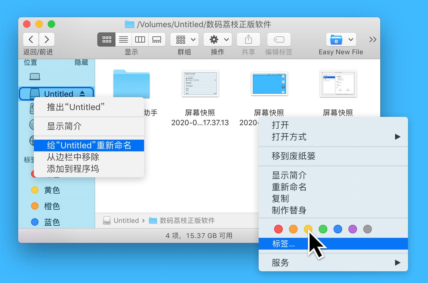新版赤友 NTFS 3.0 Mac 助手来袭,速度优化仅需 20 元起插图4