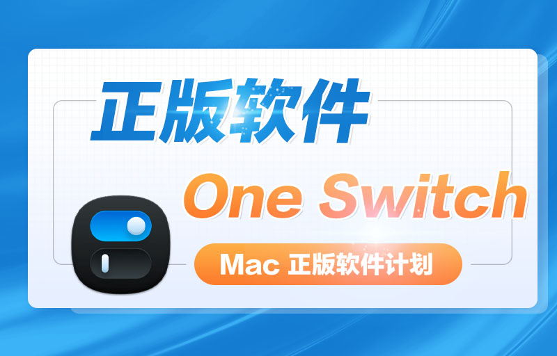One Switch Mac 菜单栏便捷开关 快速切换设置工具软件插图