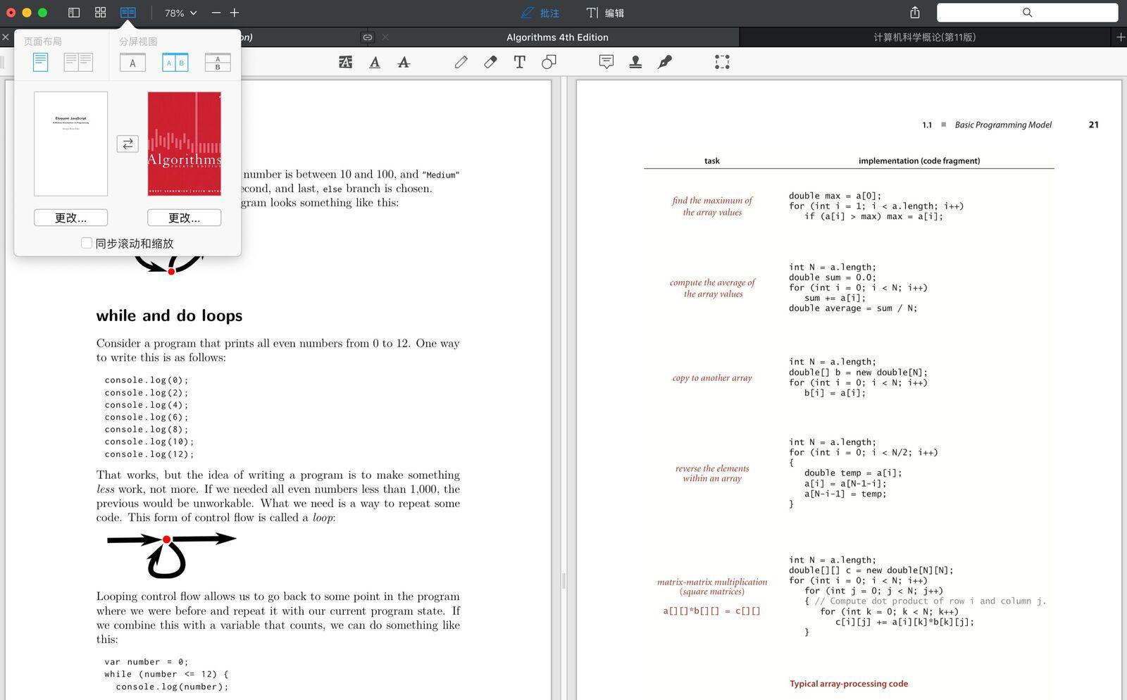 十月涨价赶快上车 99 元买正版 Mac 软件 PDF Expert插图2