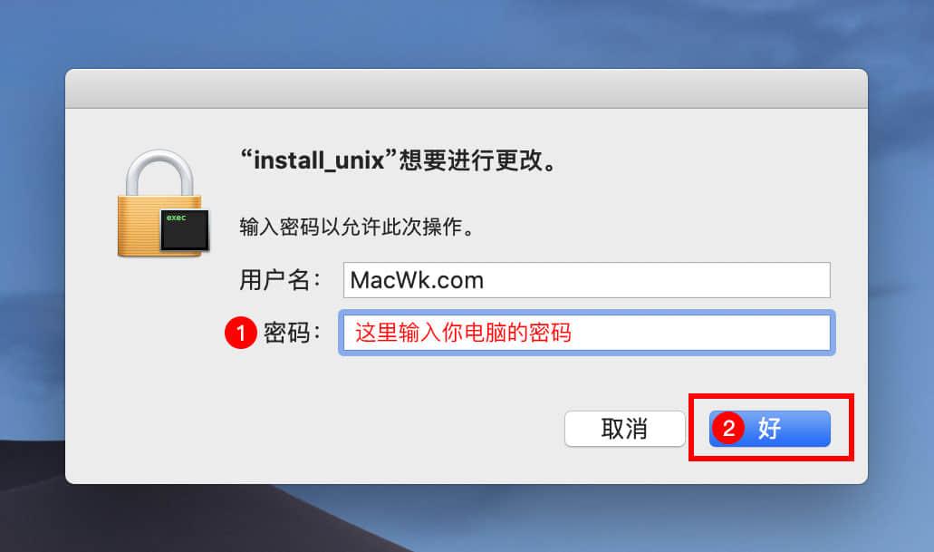 MATLAB R2020b for Mac 安装破解与激活教程,超级详细,一看就会!插图3