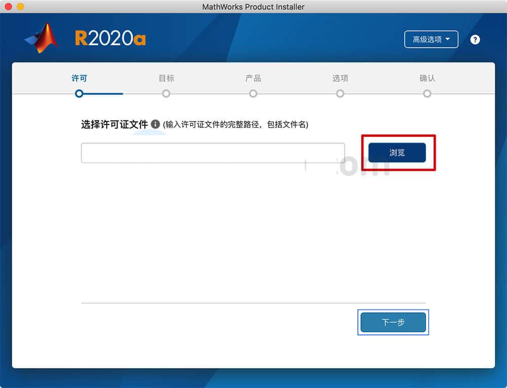 MATLAB R2020b for Mac 安装破解与激活教程,超级详细,一看就会!插图7