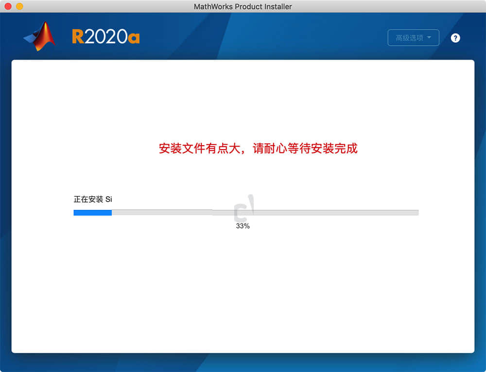 MATLAB R2020b for Mac 安装破解与激活教程,超级详细,一看就会!插图12