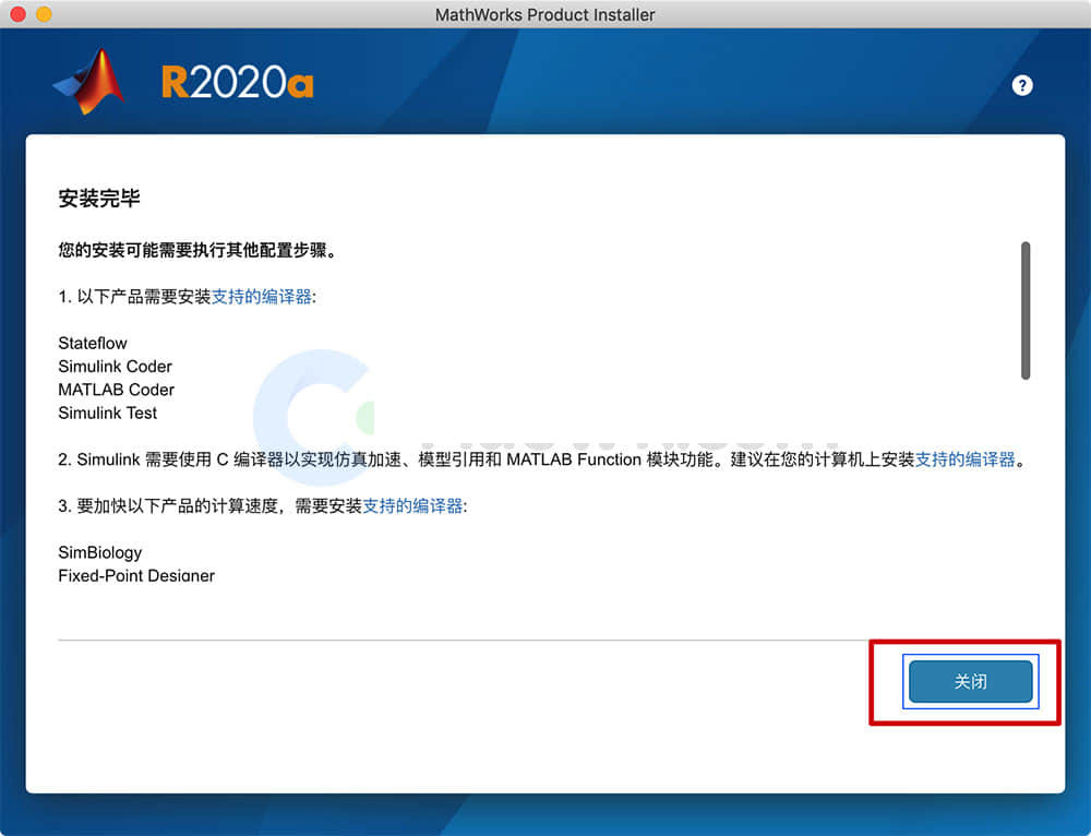MATLAB R2020b for Mac 安装破解与激活教程,超级详细,一看就会!插图13